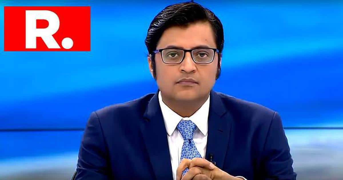 Arnab Goswami Net Worth